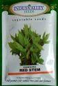 Gongura Red Stem Seeds