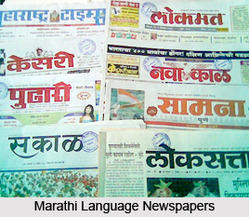 Paper Ads Local & National Ads Service