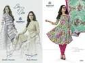 Deeptex Salwar Suit Fabrics