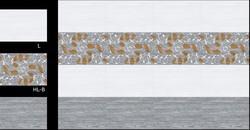 Luxurious Wall Tiles 300x450 mm