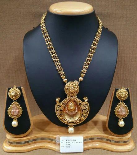 New Designer Polki Necklace Set