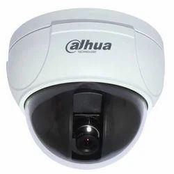 Dahua HD CCTV Camera