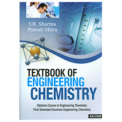 Chemistry pdf engineering book
