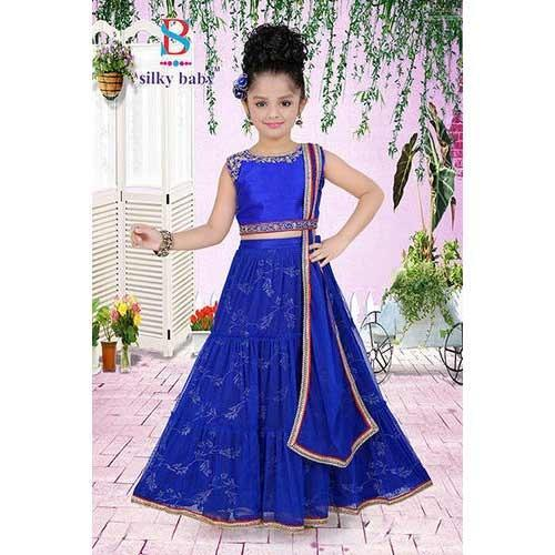 Simple Kids Lehenga Choli Children Lehenga क ड स लह ग Arham Mumbai Id 12454692797