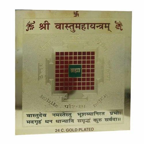 Yantra - Gold Plated Mantra Siddh Dhandha Laxmi Prapti