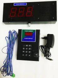 Patient Calling System Token Dispenser For OPD