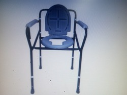 Albio Commode Chair Delux