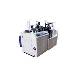 Silver Coated Paper Lamination Dona Forming Machine