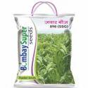 Jowar Seeds, Packaging Size(kilogram): 5/kg