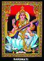 God Home Decor Poster Tapestry