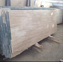 Dyna Beige Marble