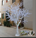 White And Rgb Led Tree Light Size Is 8 To 16 Feet