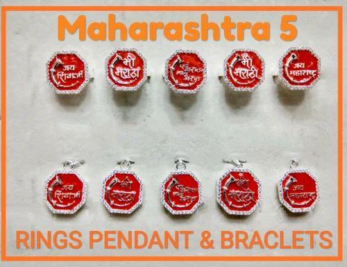 925 Silver Maharashtra 5 Pendant Ring
