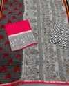 Jacquard Unstitched Dress Material