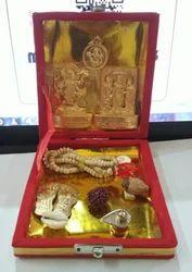Shri Ram Darwar Yantra
