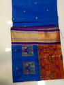 Patani Silk
