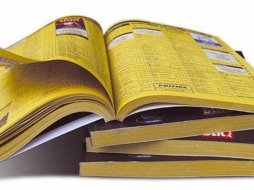 Directory Book Printing Service in Dhebar Road, Rajkot, Balaji