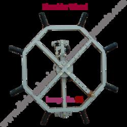 Mariner''S Wheel