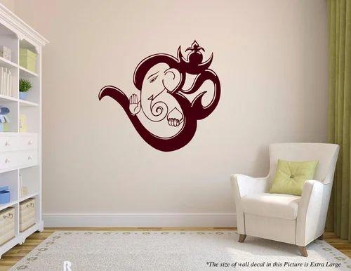 Ganesha Sketch Wall Decal 83c06da27