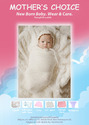 New Born Baby Dress. Mother Choice