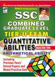 Staff Selection Commission Book