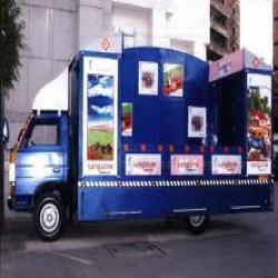 vans promotion