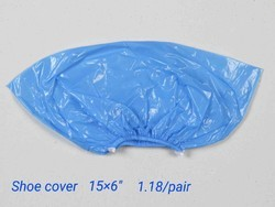 Blue Non Woven Disposable Shoe Cover, For Hospital