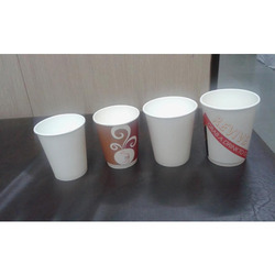 Paper Coffee Cup, For Event and Party Supplies