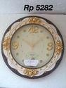 Rp 5282 Wall Clock