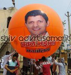 Photo Printed Sky Balloon