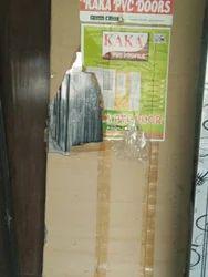 Kaka Door