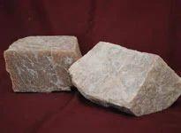 Grade: First And Second Potash Feldspar, Lumps