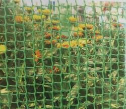 Green Mild Steel Garden Fencing Net