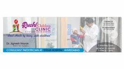 Asthma Disease Treatment Services