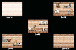 Kitchen Tiles, Thickness: 8 - 10 mm