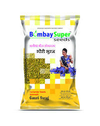 Coriander Seeds Gauri Suraj