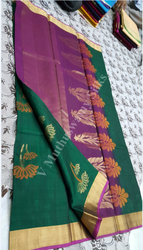 Pochampalli Silk Cotton Sarees
