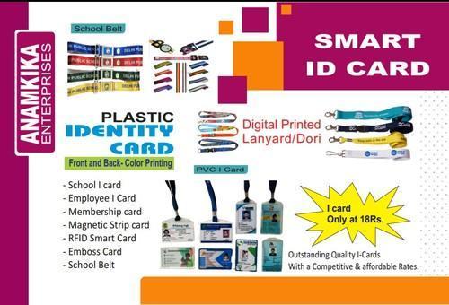 Rectangular ID Card Rs 20 Piece Anamika Enterprises