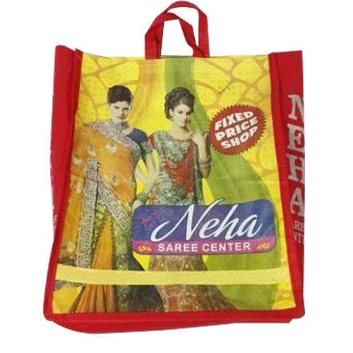 Non Woven Laminated Shopping Bag, Size: 15-19
