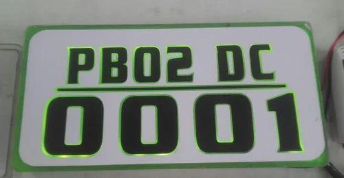 Light Number Plate Car Sat Bike Lite Number Plate From Amritsar