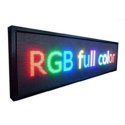 RGB LED Display Matrix With Controller