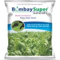 Rajka Bajra Seeds, For Agricultural