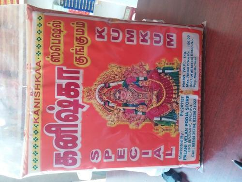 Special Kanishkaa Manjal Kumkum & Palani Kanishkaa Vilas Javathu