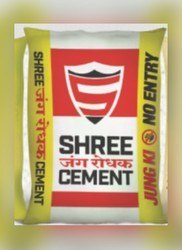 Siscon Tmt Shree Cement Jung Rodhak Siscon Tmt Bar Authorized Wholesale Dealer From Dhanbad shree cement jung rodhak siscon tmt