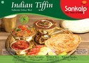Sankalp Frozen Meal In A Box, Packaging Type: Paper Box