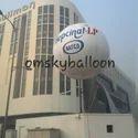 OSB-47 Big Sky Balloon