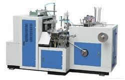 Fully Automatic Paper Glass Forming Machine