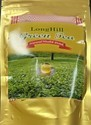 Long Hill Green Tea