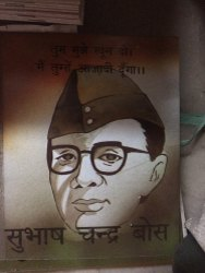 Subhash Chand Boss Book