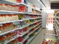 Supermarket Wall Display Racks